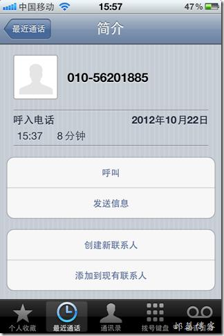 20121022155822066
